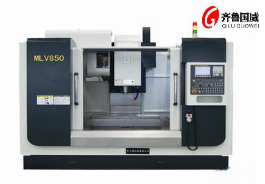 MLV850/850A/850B加工中心